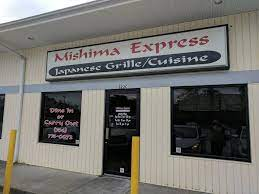 Garrett's Review: Mishima Express