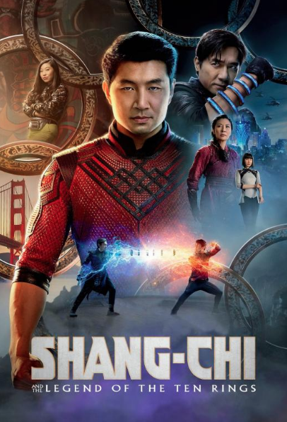 A promotional poster of the new Shang-Chi movie.  PHOTO Courtesy of Paul McCartney.